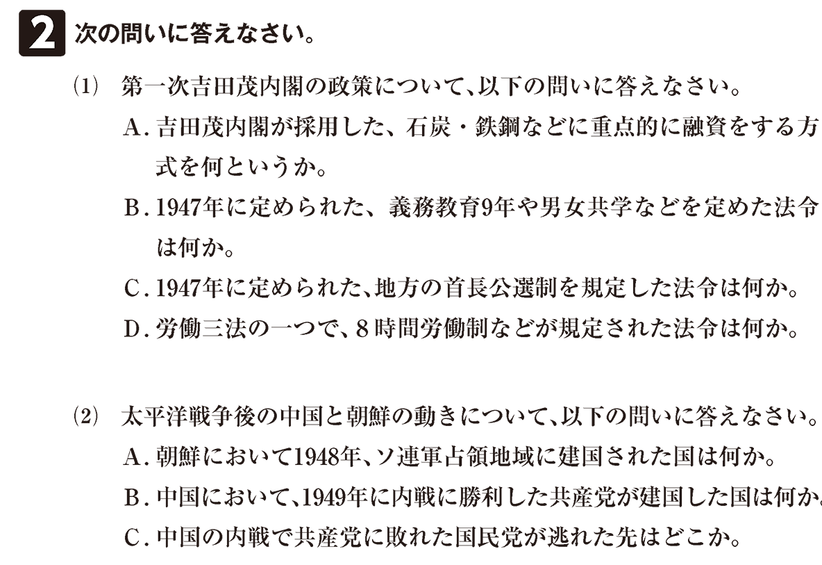 現代06 問題2 カッコ空欄