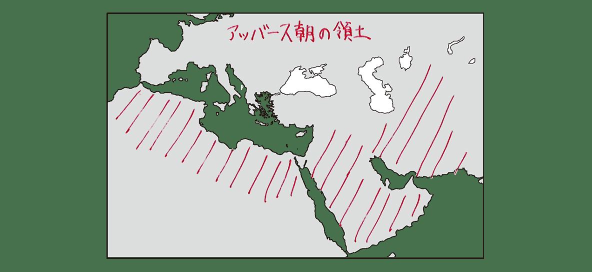 高校世界史 イスラーム世界2 ポ3 アッバース朝地図のみ表示/書き込みあり