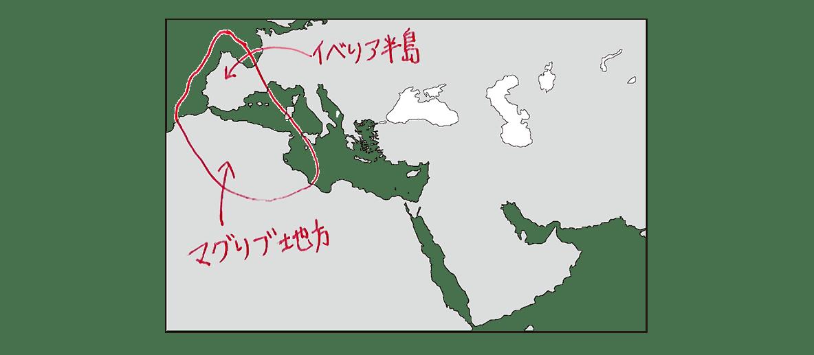 高校世界史 イスラーム世界3 ポ1 地図のみ/書き込みあり