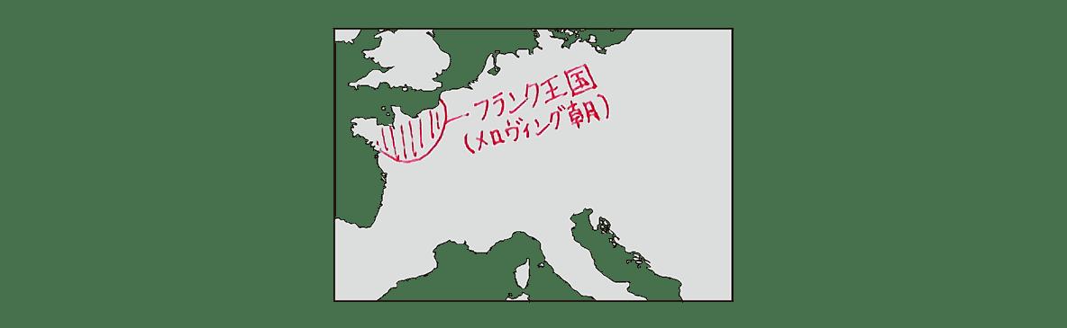 高校世界史 中世ヨーロッパ世界の成立2 ポ1 地図のみ/書き込みアリ