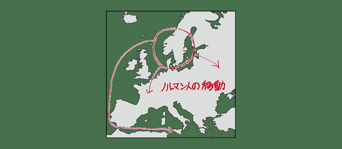 高校世界史 中世ヨーロッパ世界の成立3 地図のみ