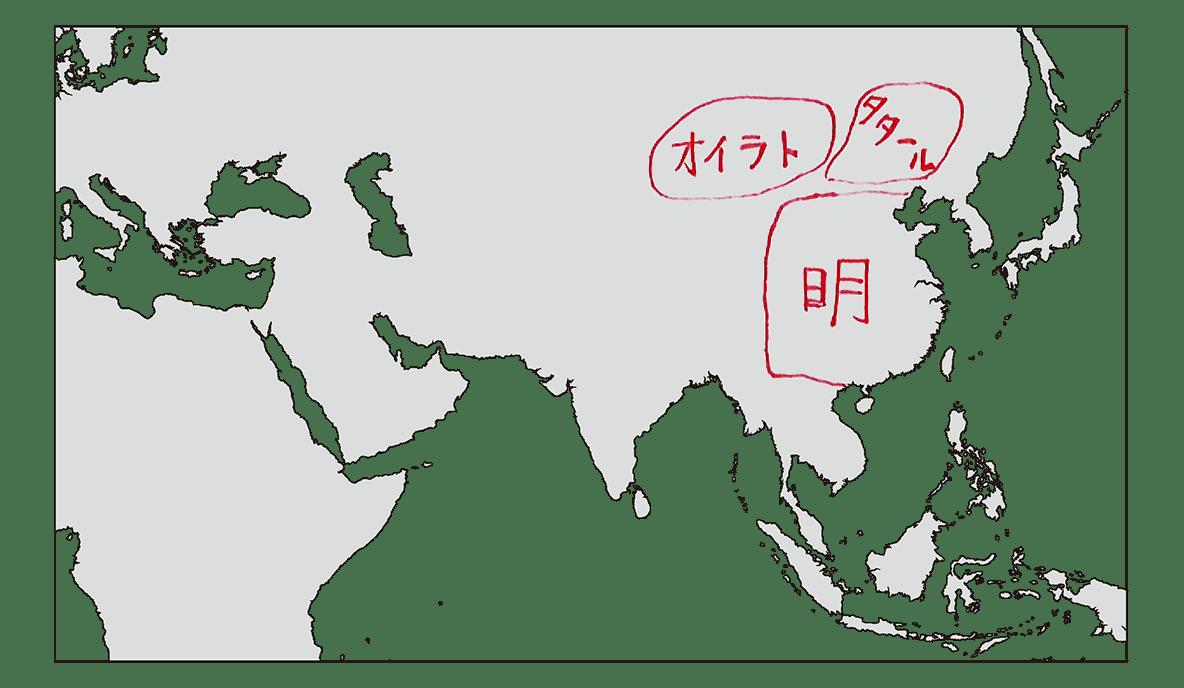 ポ2の地図のみ表示/書き込みアリ