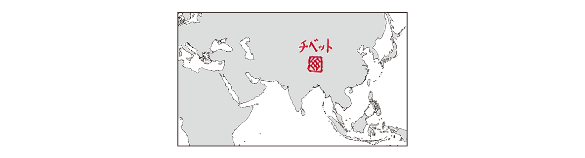 中国周辺地域史2 ポ1の地図のみ/チベットの範囲の書き込みアリ