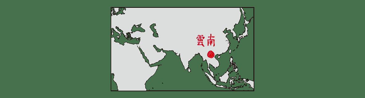 中国周辺地域史2 ポ2の地図のみ/雲南の範囲の書き込みアリ