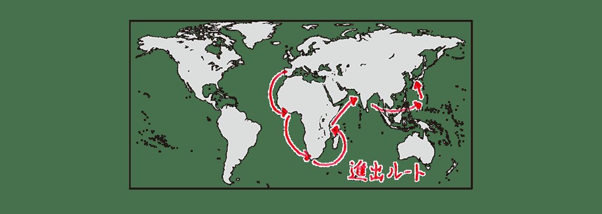 ルネサンスと大航海時代4/ポイント3/地図のみ書き込みあり