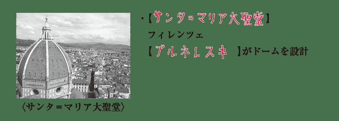 image02の続き/サンタ=マリアの写真+テキスト部分ラスト3行