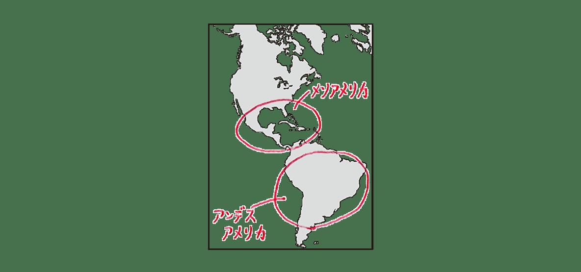 ポイント1の地図のみ表示