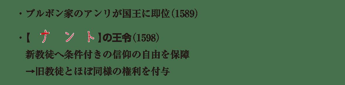 image03の続き4行/最後まで
