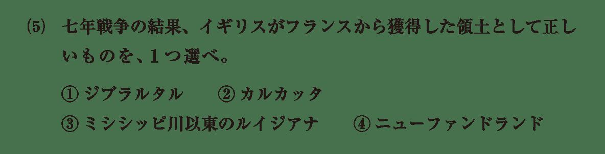 問題2(5)