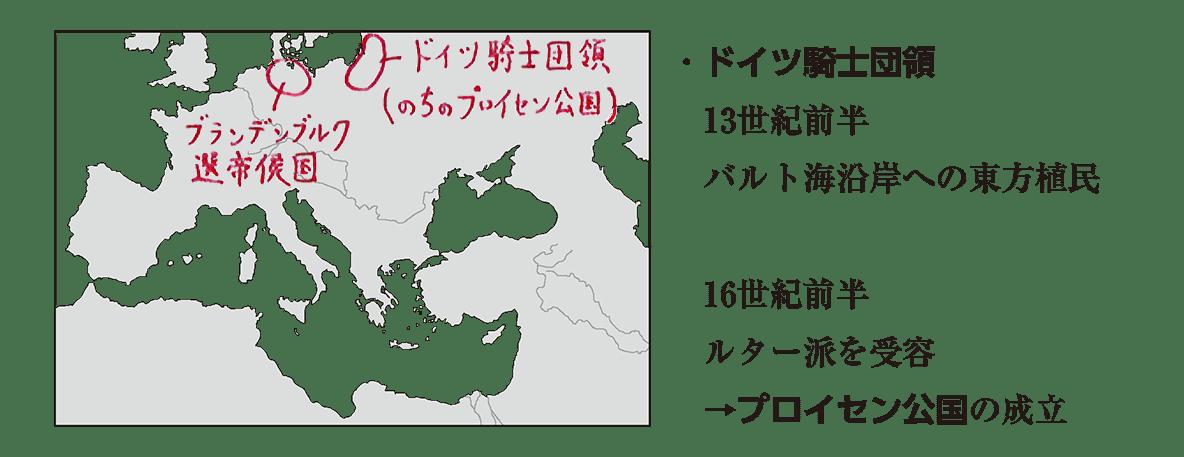 image02の続き6行+左側の地図