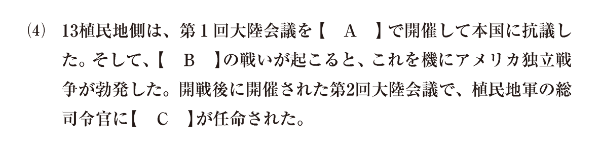 問題1(4)
