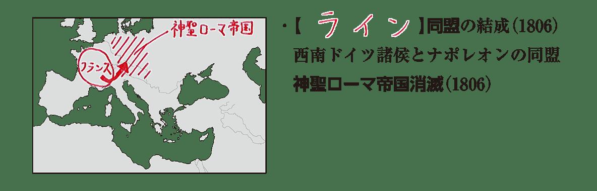 image03の続き3行+地図/ライン同盟~帝国消滅(1806)