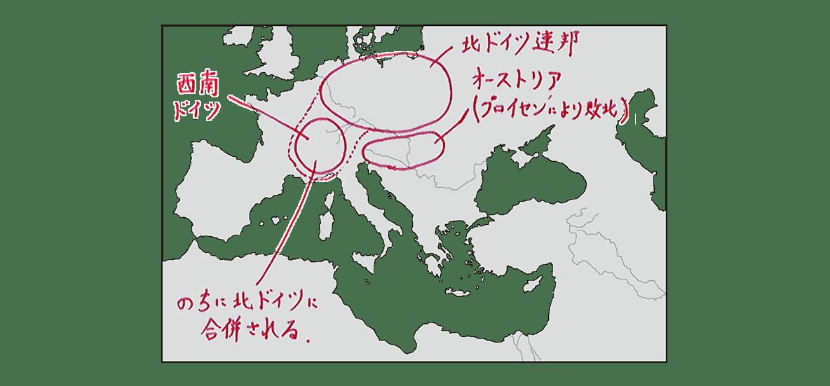 ポイント2の地図のみ