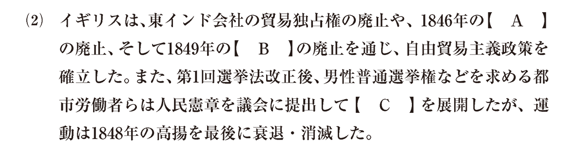 問題1(2)