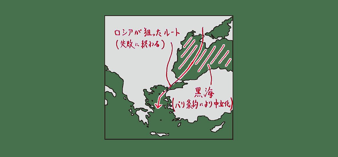 ポイント1の地図のみ表示/書き込みあり