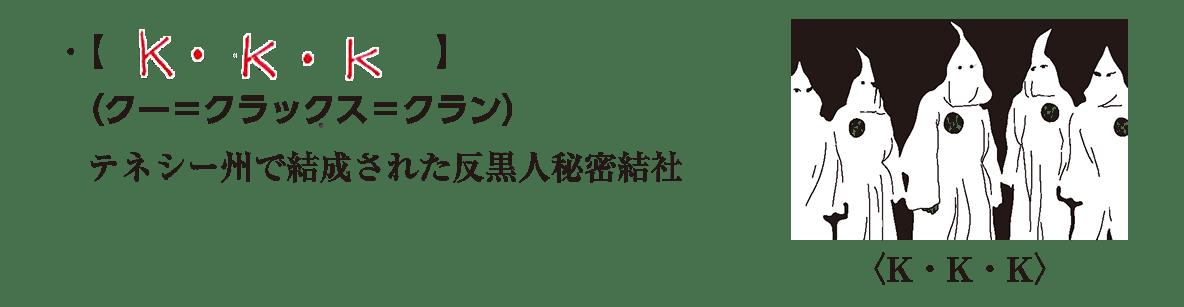 image02続き3行+イラスト/KKK