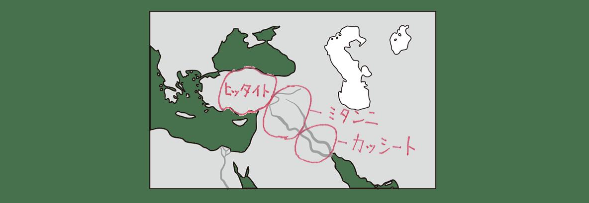 高校世界史 古代オリエント1 ポイント3 オリエント地図 書き込みあり