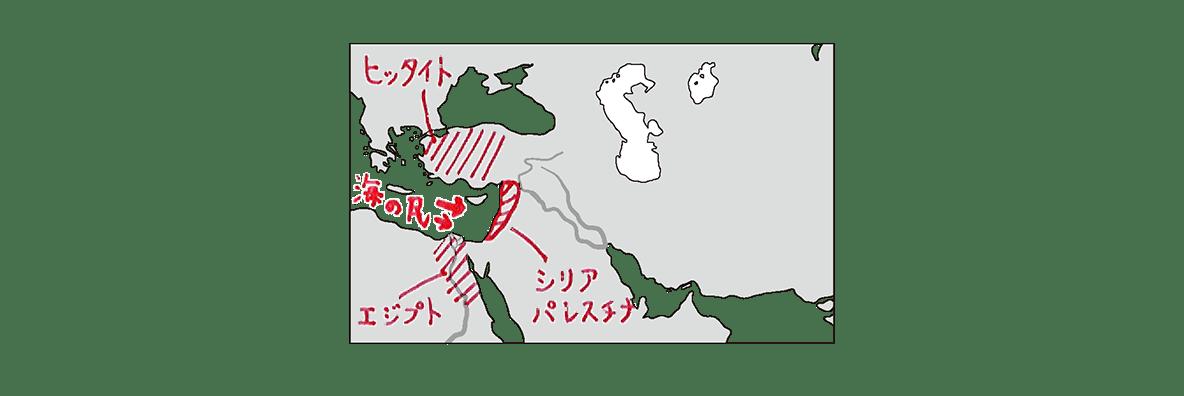 高校世界史 古代オリエント4 ポイント1の地図のみ表示/書き込みあり/海の民~などテキスト部分不要