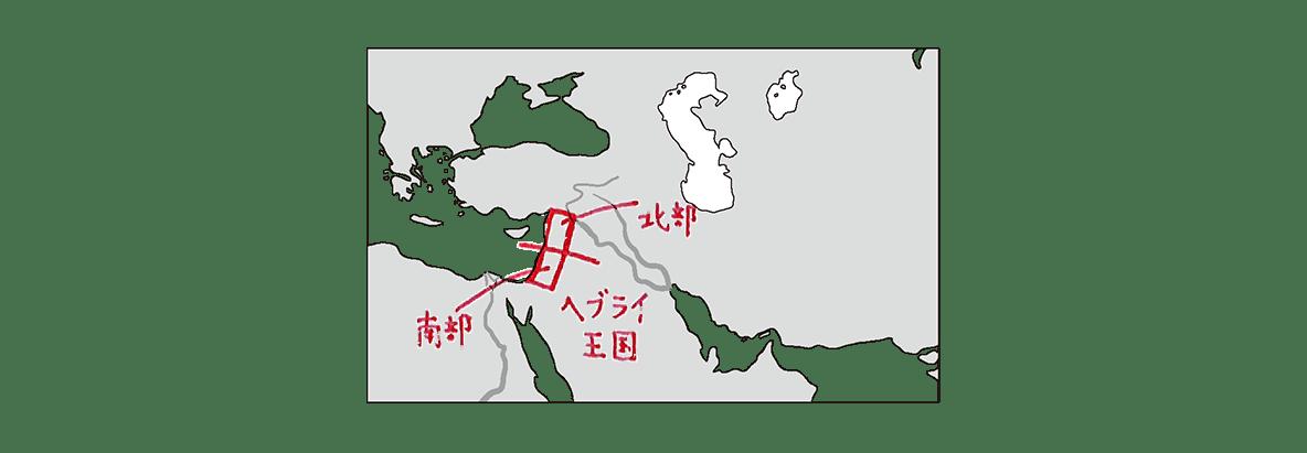 高校世界史 古代オリエント4 ポイント3の地図のみ表示/書き込みあり