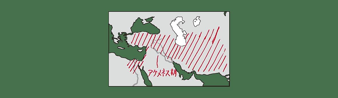 高校世界史 古代オリエント5 ポイント3 地図のみ表示/書き込みあり