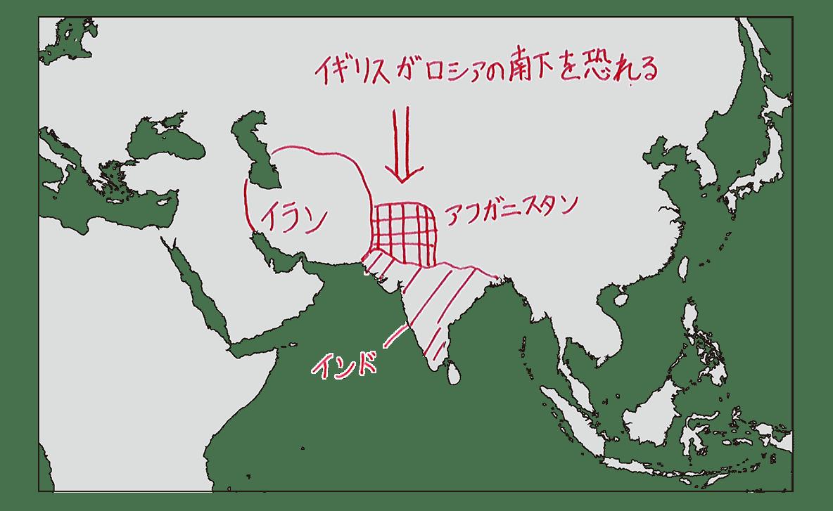 ポイント2の地図のみ/書き込みアリ