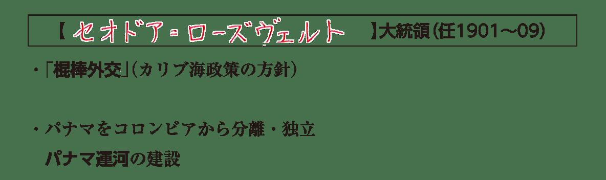 焼津 セオドア