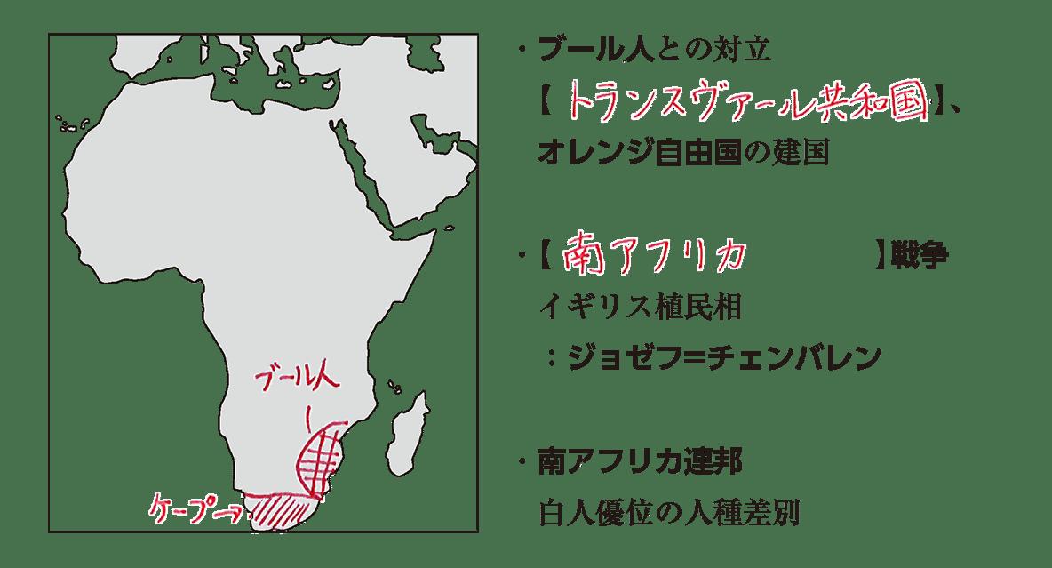 image02続き全部+地図/ブール人との~