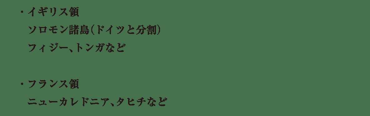 image02続き5行/イギリス領~タヒチなど