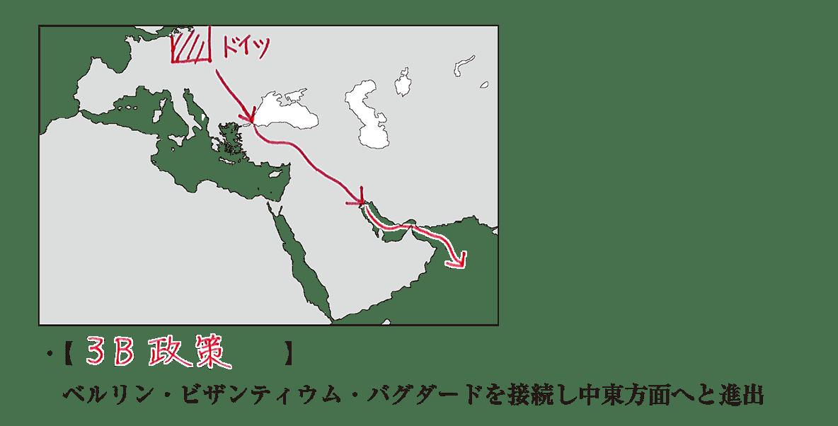 image02の続き/地図+ラスト2行