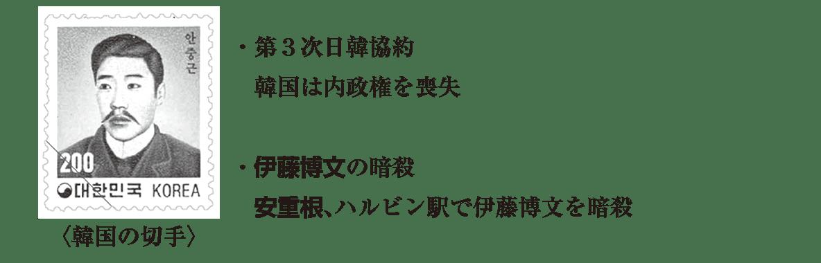 03の続き4行+イラスト/第3次~を暗殺