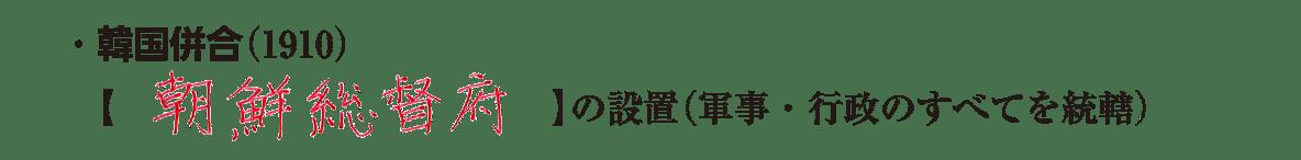 04の続き/ラスト2行