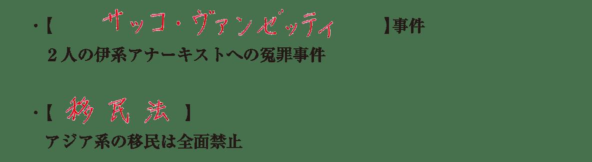 04続きラスト4行/サッコ~