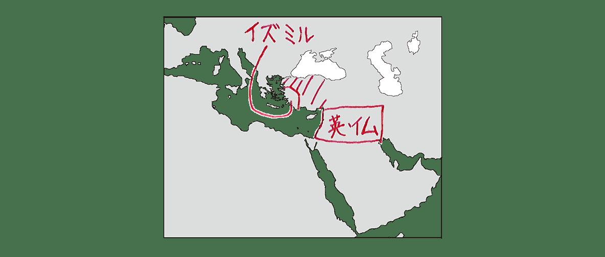 高校世界史 戦間期のアジア諸地域5 ポイント1 地図のみ