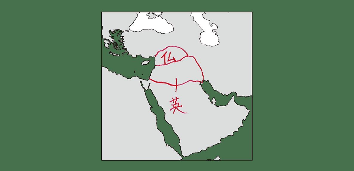 高校世界史 戦間期のアジア諸地域6 ポイント2 地図のみ