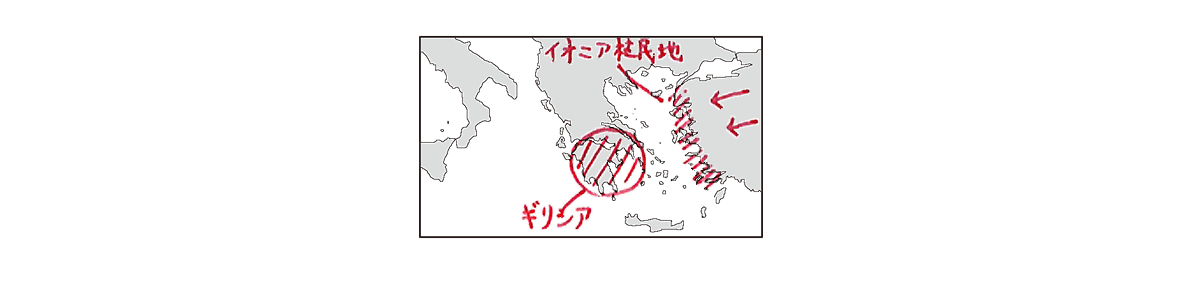 高校世界史 ギリシア世界3 ポイント1/地図のみ/書き込みあり