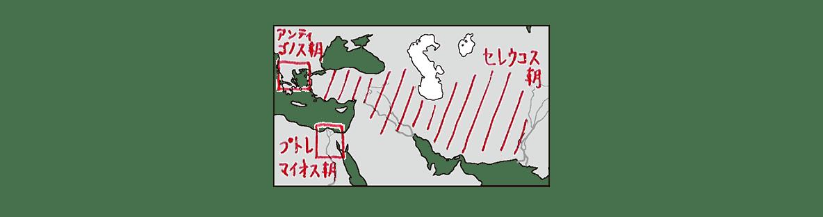 高校世界史 ギリシア世界4 ポイント3の地図のみ/書き込みあり