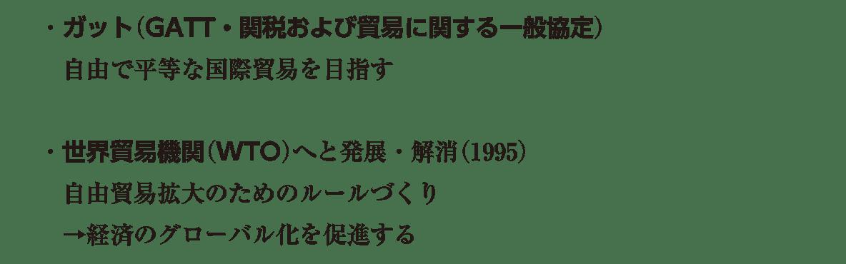 image02の続き全部/ガット~