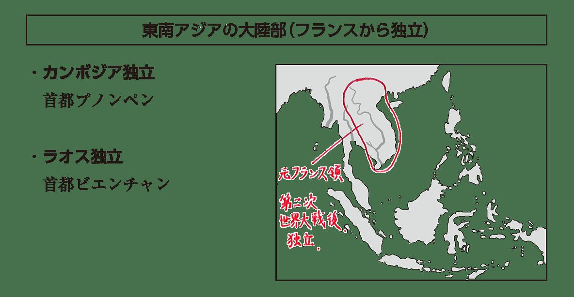 「東南アジアの大陸部(フランス~」見出し+テキスト+地図
