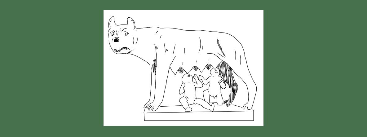 高校世界史 ローマ世界1 ロムルスとレムス図/ppt参照
