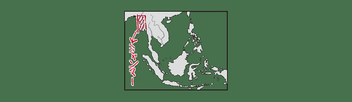 高校世界史 東南アジア前近代史1 ポイント1の地図のみ/書き込みあり