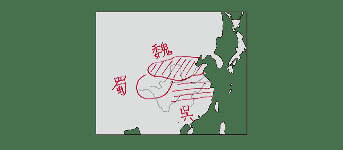 中国の分裂・混乱期1 ポイント1/地図のみ/書き込みあり