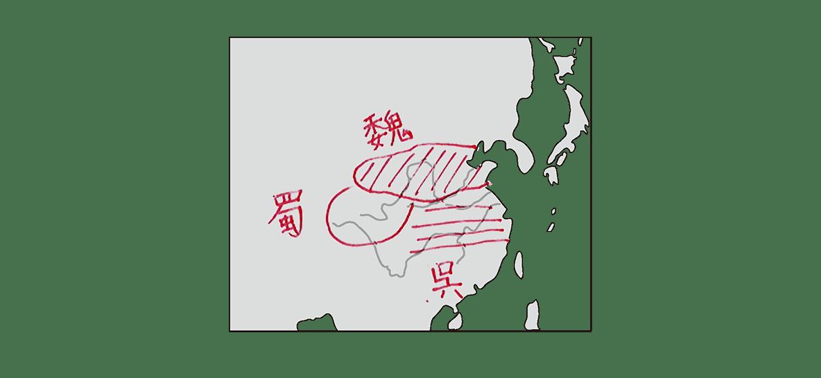 高校世界史 中国の分裂・混乱期1 ポイント1/地図のみ/書き込みあり