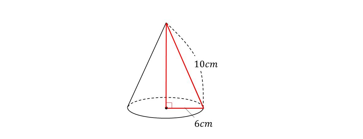 テスト記事 中1 数学2 問題3