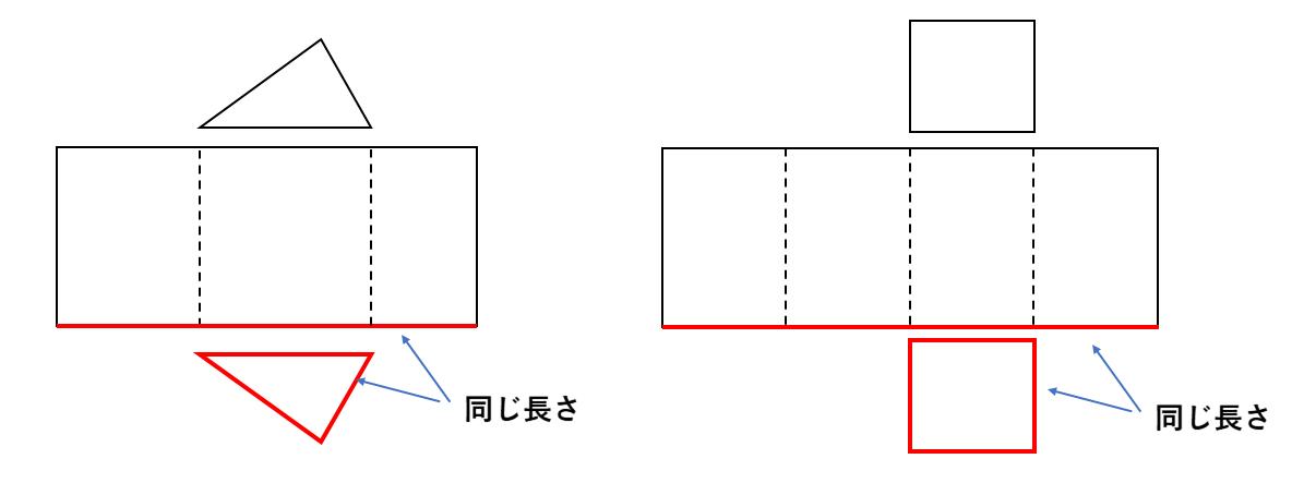 テスト記事 中1 数学5 三角柱・四角柱のポイント表面積