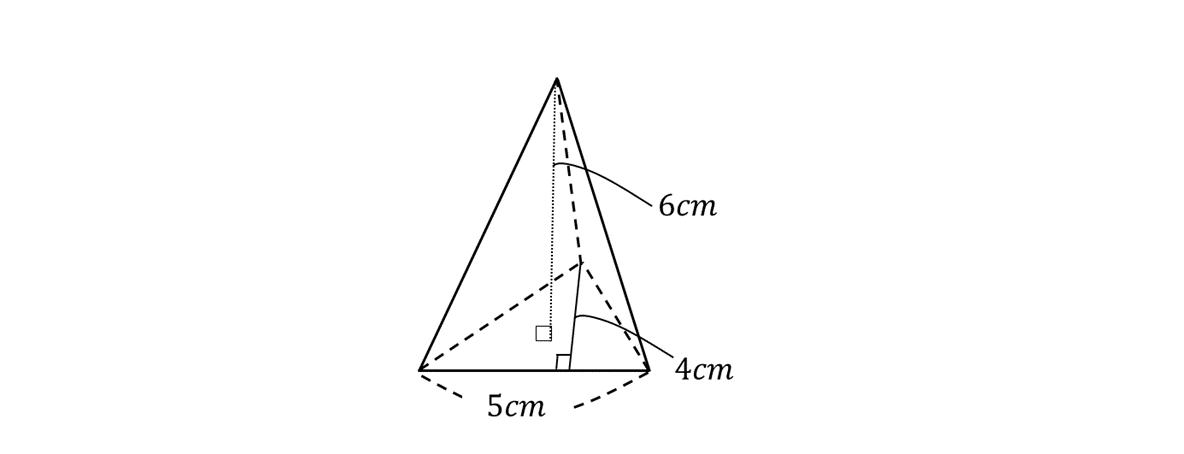 テスト記事 中1 数学7 問題1