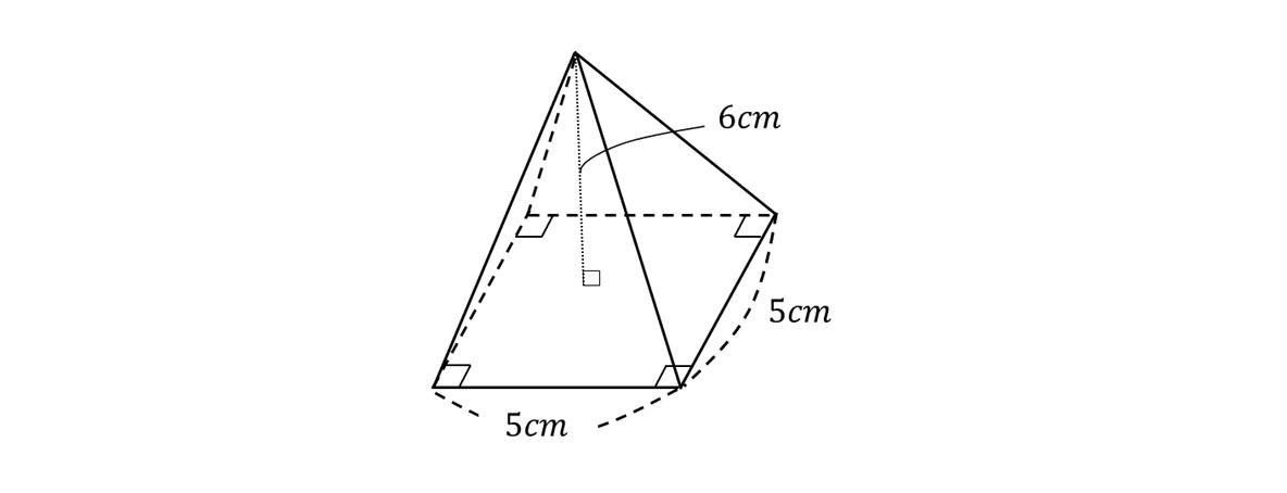 テスト記事 中1 数学7 問題2