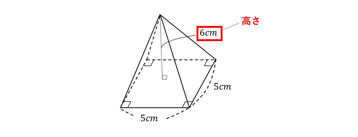 テスト記事 中1 数学7 問題2の見方の図高さ
