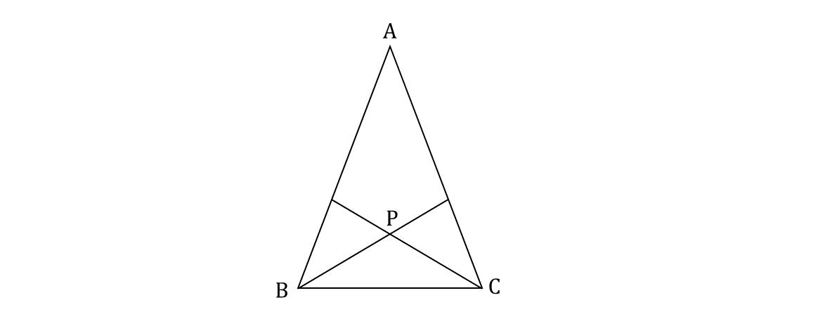 テスト記事 中2 数学1 問題3