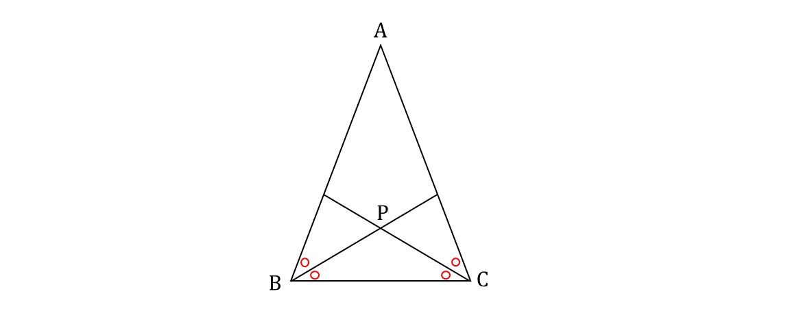 テスト記事 中2 数学1 問題3 解説図