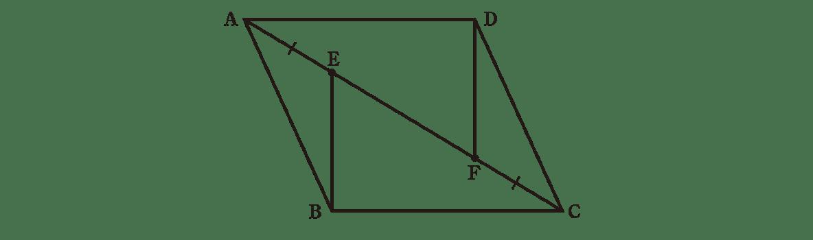 テスト記事 中2 数学2 問題2